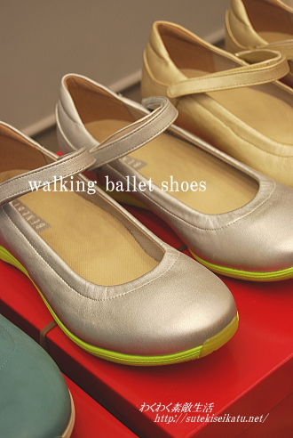 walkingballet-shoes-4