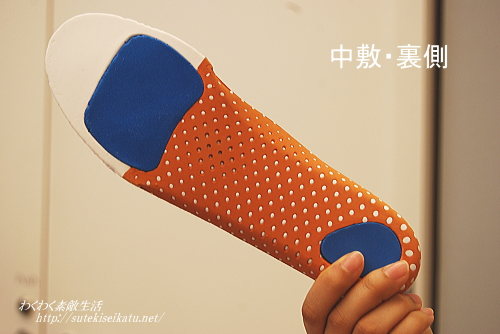 walkingballet-shoes-8