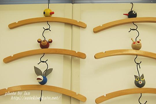 woodhanger-1