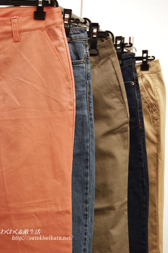 pants-6
