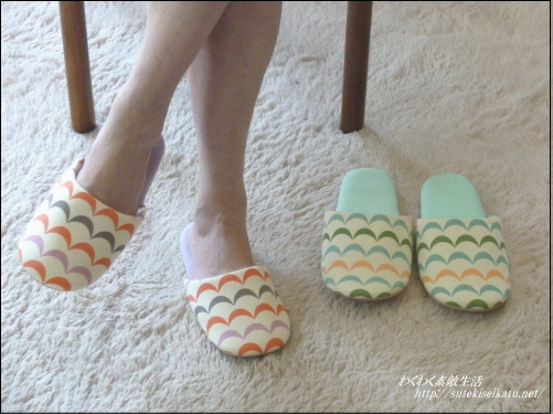 slippers-6