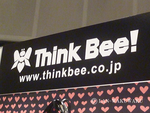 thinkbee-201404-1