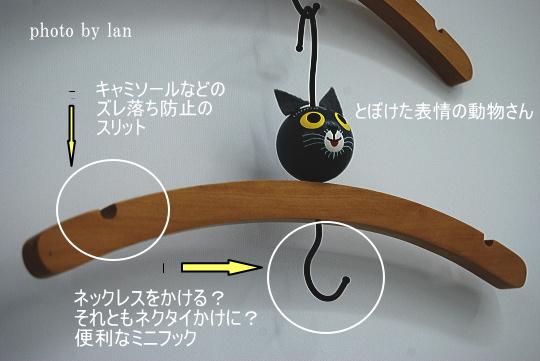 woodhanger-9