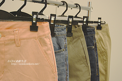 yurubi-pants-2