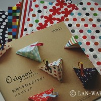 origami-book-2