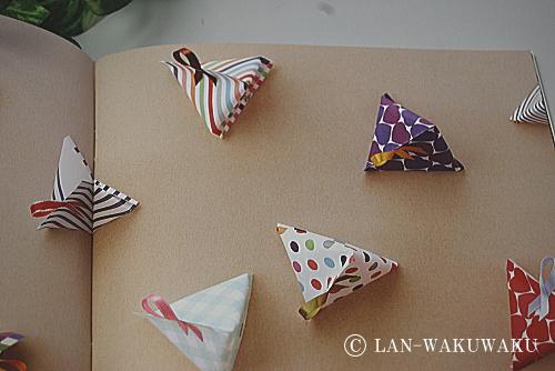 origami-book-6