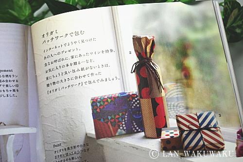 origami-book-7