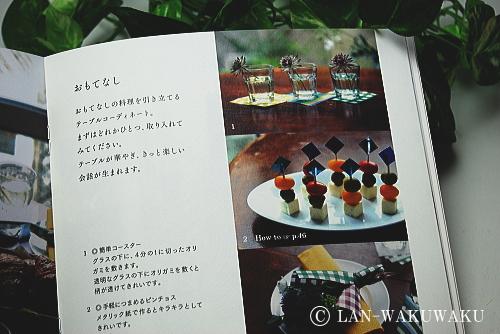 origami-book-8