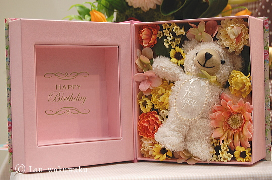 birthday-bearbook-1