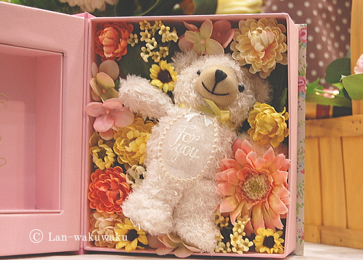 birthday-bearbook-3