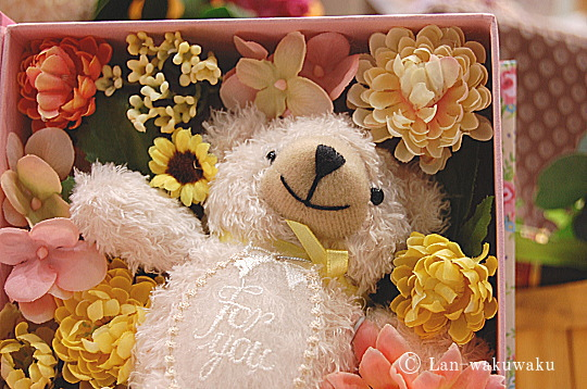 birthday-bearbook-4