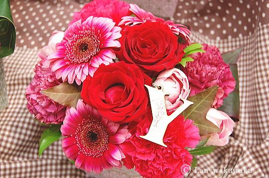 initial-birthdayflower-1