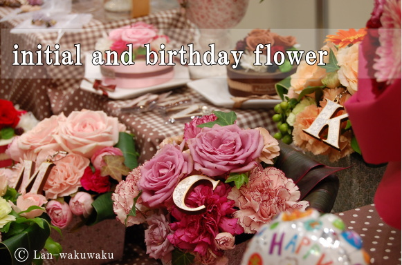 initial-birthdayflower-12