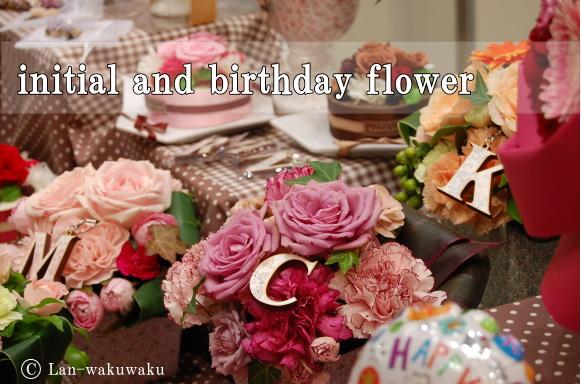 initial-birthdayflower-12