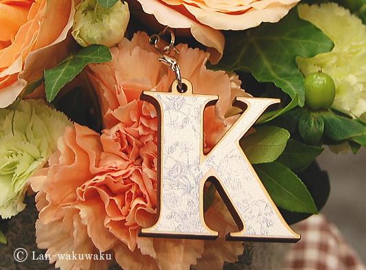 initial-birthdayflower-7