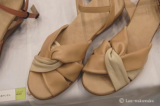washable-shoes-3