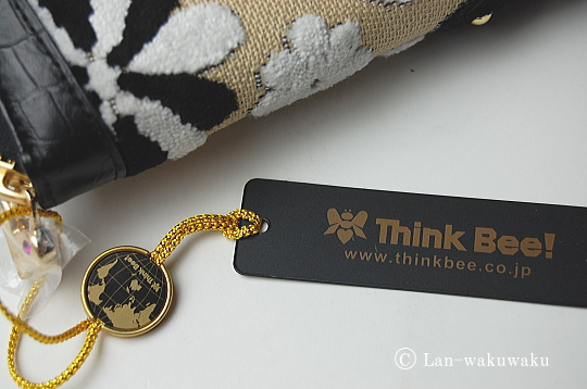thinkbee-purse-13