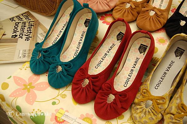 ballet-shoes2014-2
