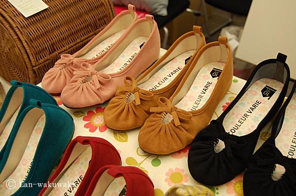 ballet-shoes2014-3