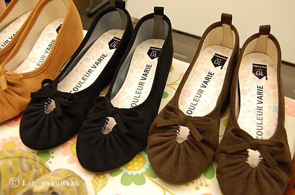 ballet-shoes2014-5
