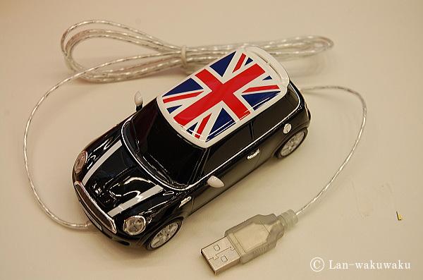 car-mouse-2