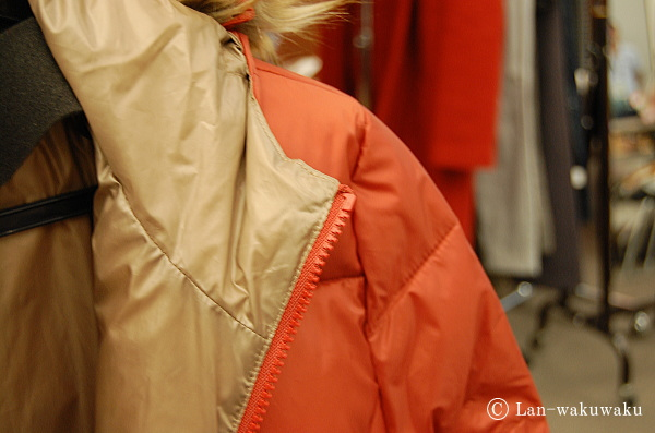 downcoat2014-3