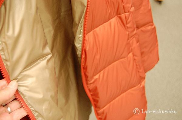 downcoat2014-5
