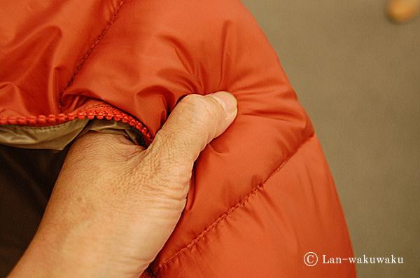 downcoat2014-7