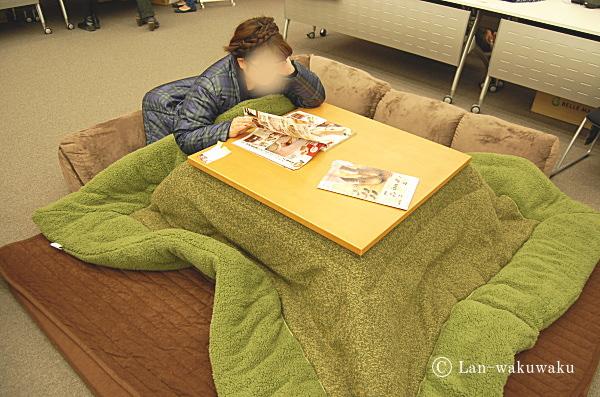 kotatsu2014-10
