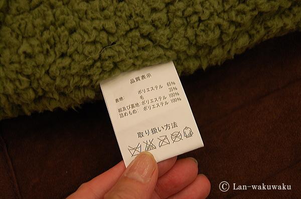 kotatsu2014-6