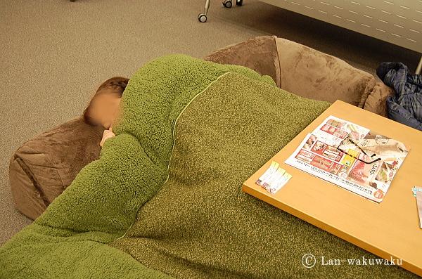 kotatsu2014-7