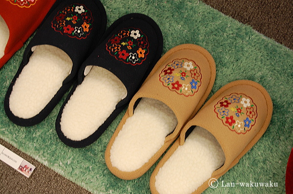 slippers2014-2
