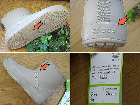 crocs-colorliteboot-w-3