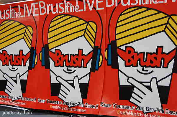 brushmusic-1