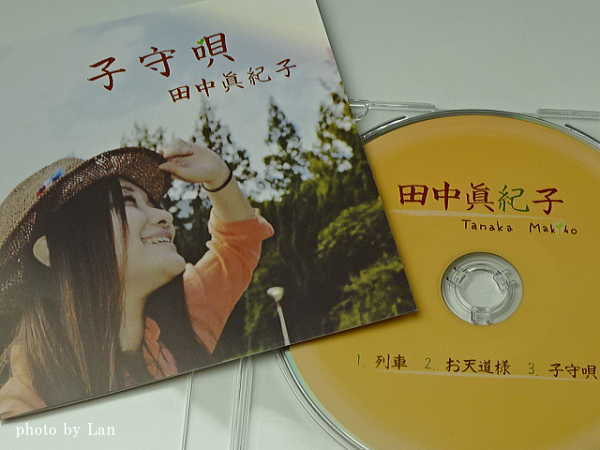 brushmusic-12