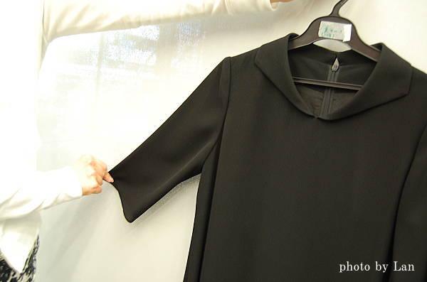 black-onepiece-2