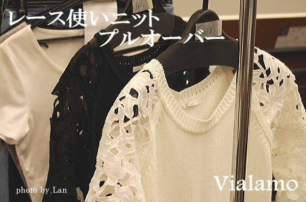 lace-knit-1