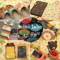 ミニラボ(mini labo)