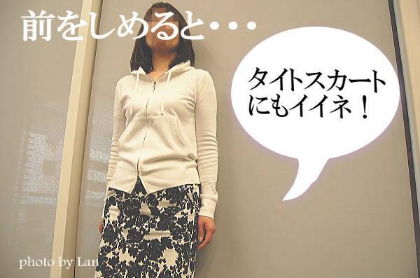 soft-sweatshirt-2