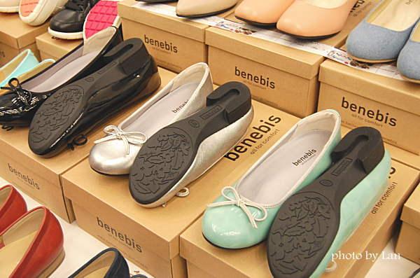 walking-balletshoes-2