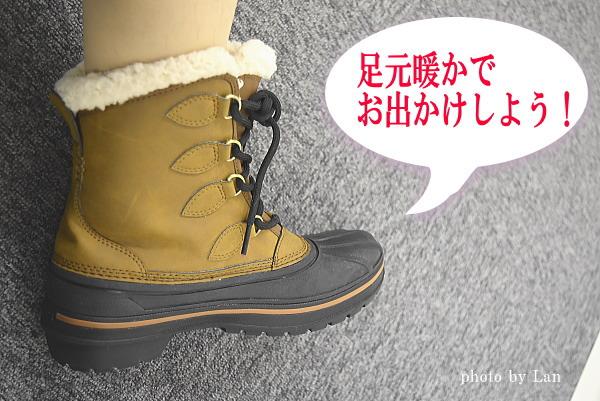 crocsクロックスallcast 2.0 boot