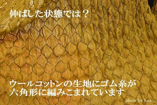 空気層をつくるぽこぽこウールコットンマフラー(冷えとり日和)