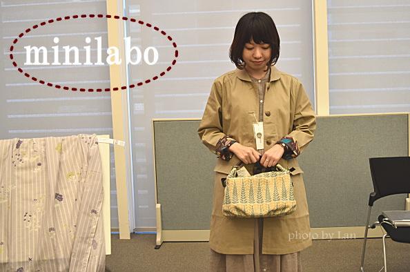 ミニラボ(minilabo)裏地も可愛い丸襟コートとゴブラン織りバッグ